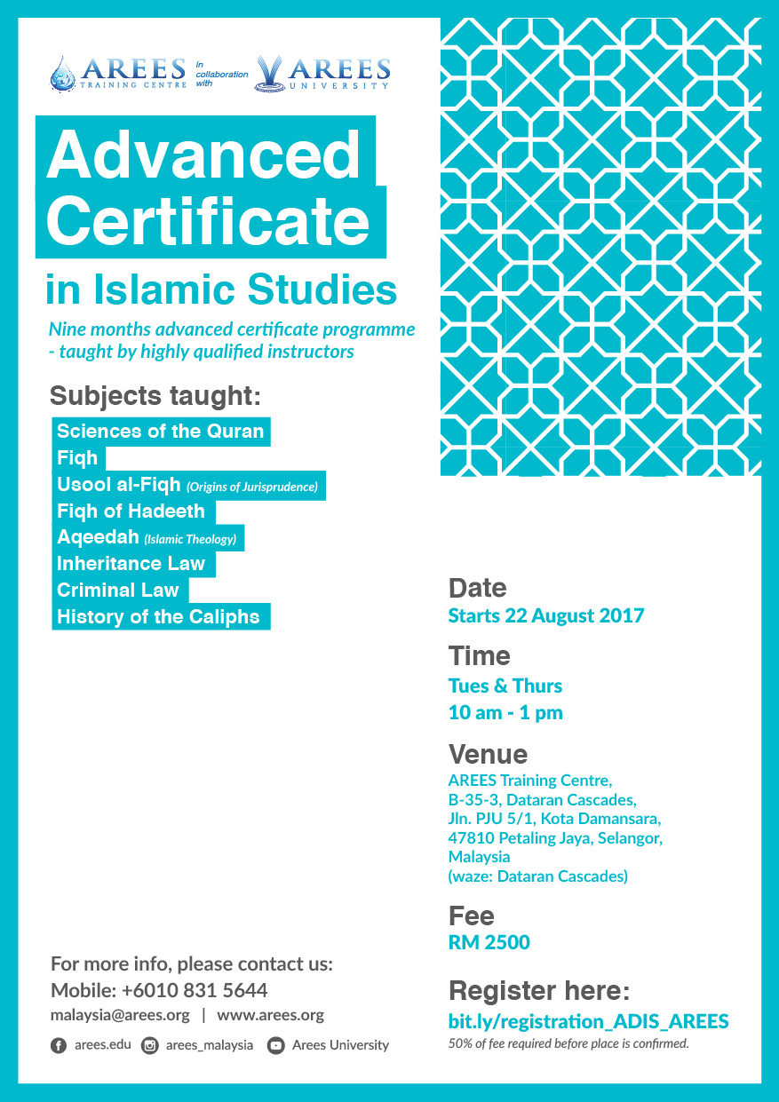 Registration for advanced certificate in islamic studies august registration for advanced certificate in islamic studies august 2017 intake is now open xflitez Choice Image